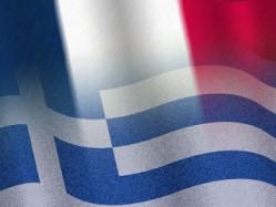 FranceGreeceFlag